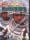 贵州民族服饰