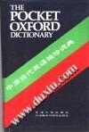 牛津当代英语袖珍词典  第7版